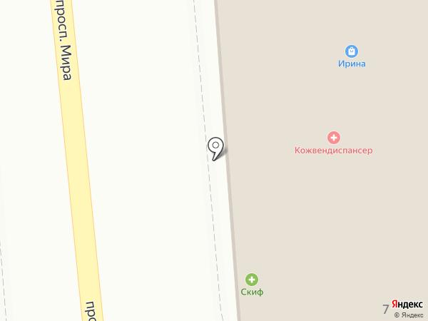 Краевой клинический кожно-венерологический диспансер на карте Кисловодска