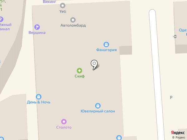 Магазин джинсовой одежды на карте Кисловодска
