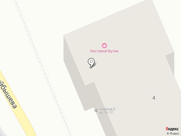 Ремонтная мастерская на карте Кисловодска