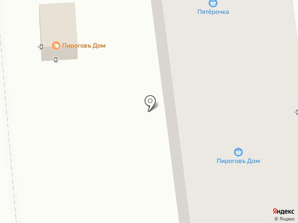 Аптека №2, МУП на карте Кисловодска