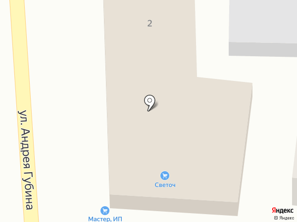 Инструмент Центр на карте Кисловодска