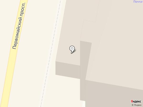 Почтовое отделение на карте Кисловодска