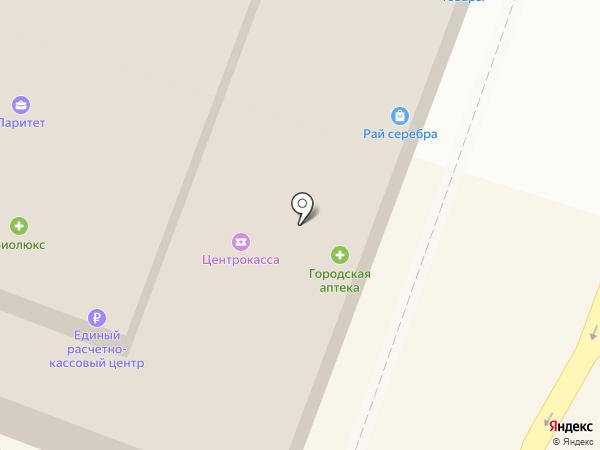 Прилетай на карте Кисловодска