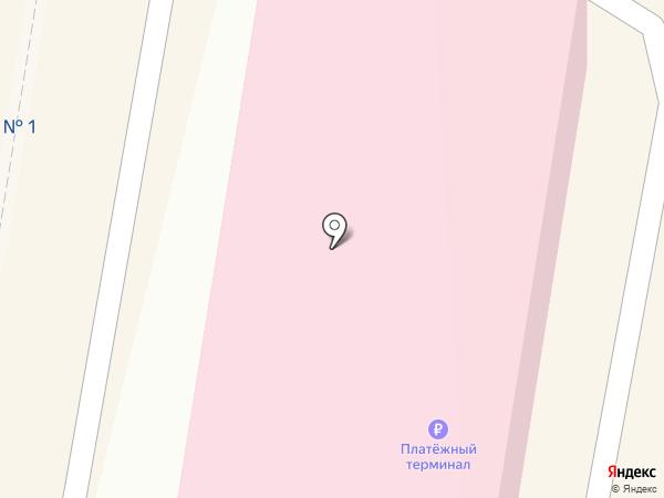 Ингосстрах-М на карте Кисловодска