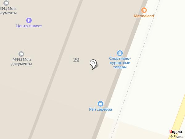 Магазин спортивно-курортных товаров на карте Кисловодска