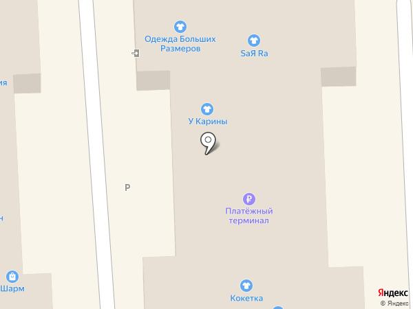 ms.phone на карте Кисловодска
