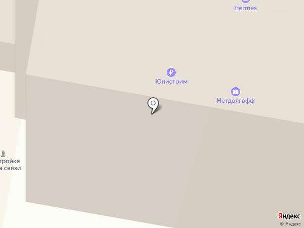 Банкомат, Банк Возрождение на карте Кисловодска