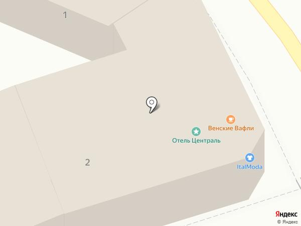 Центральная городская библиотека им. А.И. Солженицына на карте Кисловодска