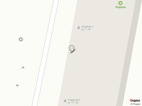 Апрель на карте Кисловодска