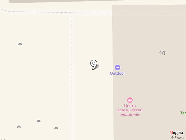 Террариум на карте Кисловодска