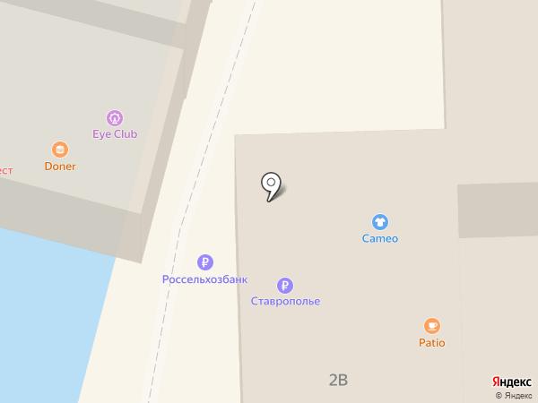 Has Hus на карте Кисловодска