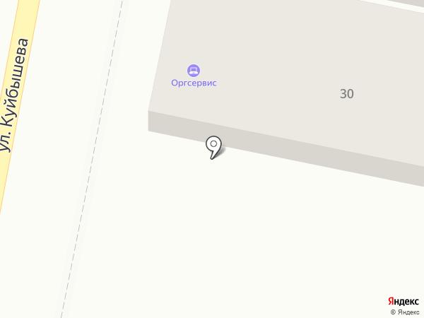 Элит на карте Кисловодска