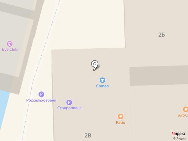 Камея-Юг на карте Кисловодска