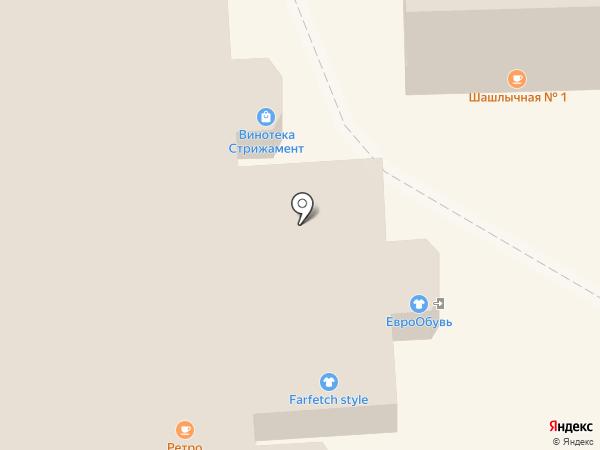 ЕвроОбувь на карте Кисловодска