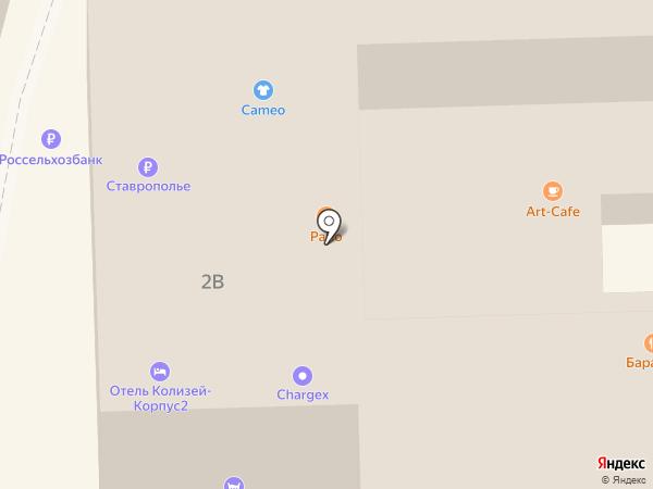 КБ Юниаструм банк на карте Кисловодска