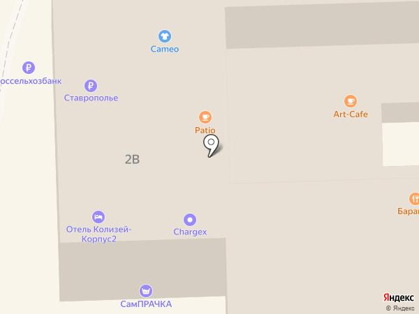 Банкомат, Юниаструм банк на карте Кисловодска