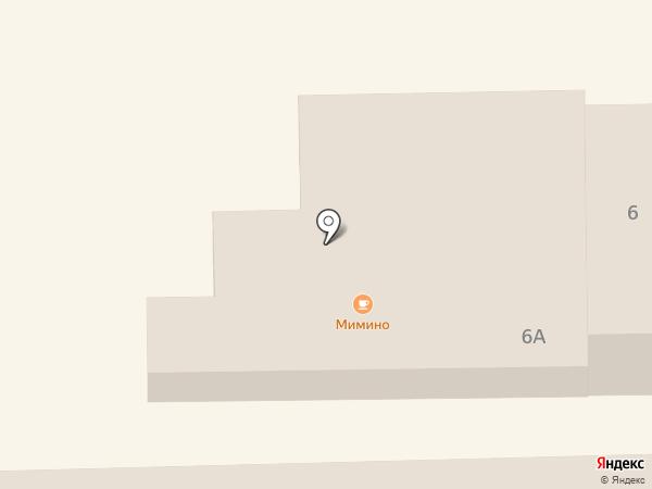 Кафетерий на карте Кисловодска