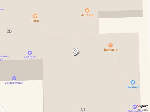 Барашка на карте Кисловодска
