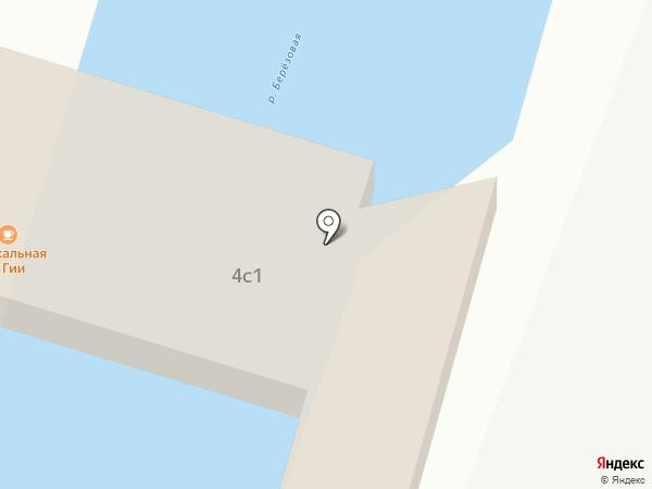 Ice Smoothie на карте Кисловодска