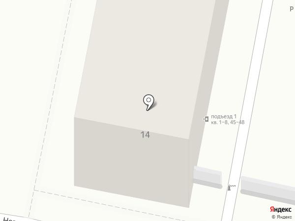 Мясной магазин на карте Кисловодска