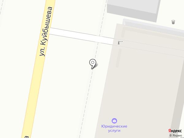 Нотариус Парицкий В.М. на карте Кисловодска