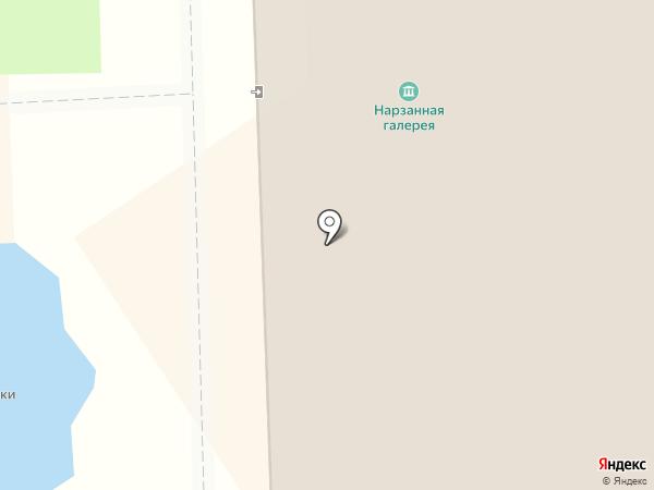 Питьевая нарзанная галерея на карте Кисловодска