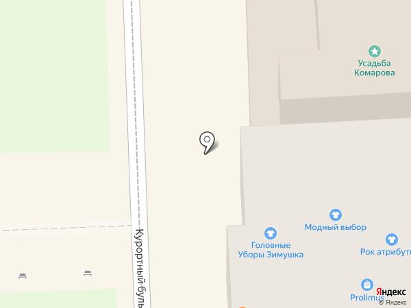 Шашлычный домик на карте Кисловодска