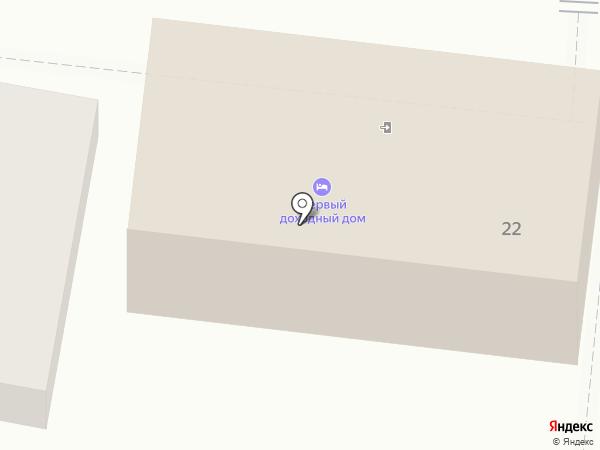 Первый Доходный Дом на карте Кисловодска