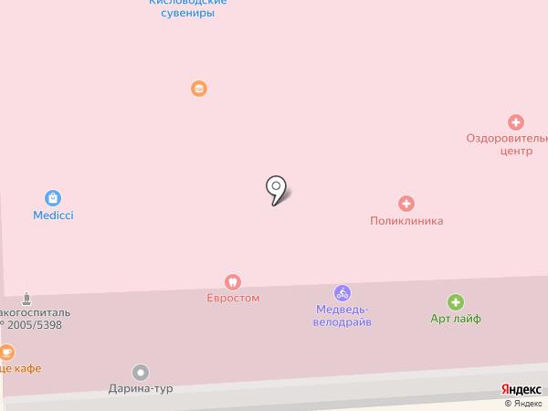 Дарина-Тур на карте Кисловодска