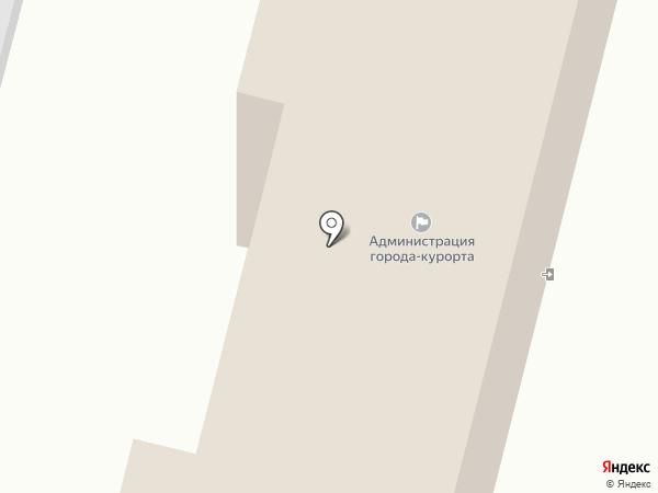 Информационно-аналитический отдел на карте Кисловодска