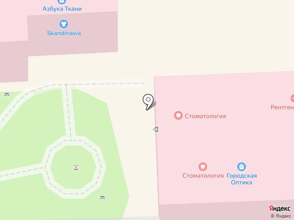 Стоматологическая поликлиника на карте Кисловодска
