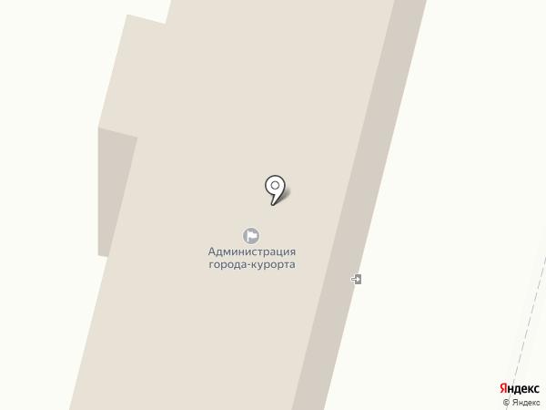 Администрация г. Кисловодска на карте Кисловодска