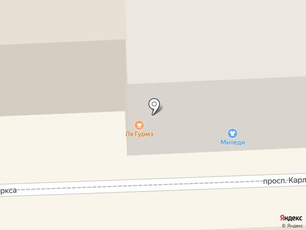Салон оптики на карте Кисловодска