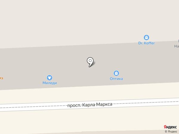 Palermo на карте Кисловодска