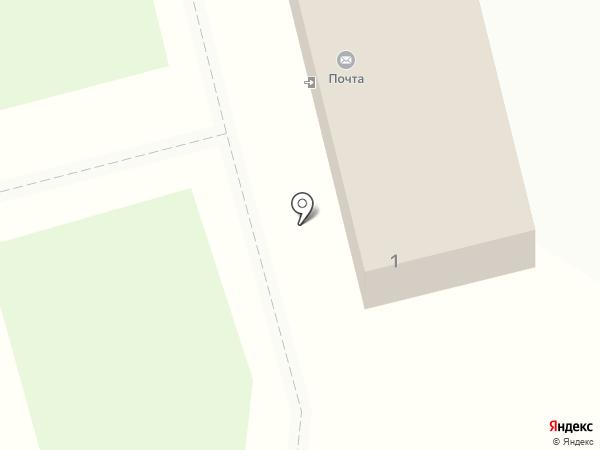 Почтовое отделение №44 на карте Кисловодска
