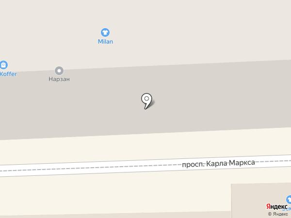 Эдельвейс на карте Кисловодска