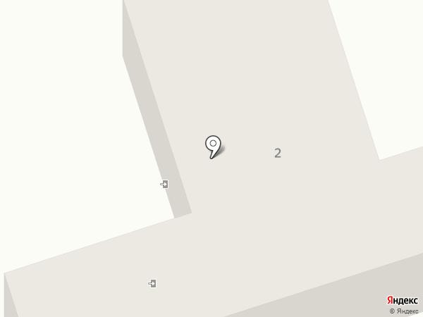 Арсенал на карте Кисловодска