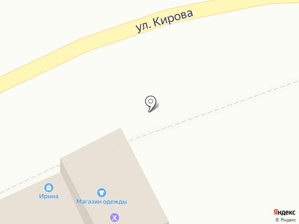 Мария+ на карте Кисловодска