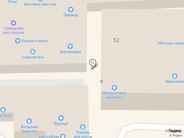 Baby на карте Кисловодска