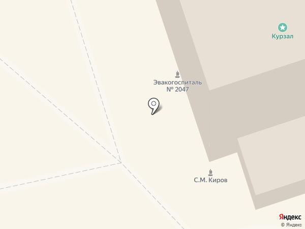 Государственная филармония им. В.И. Сафонова на карте Кисловодска