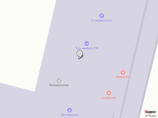 КГТИ на карте Кисловодска