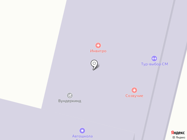 ИНВИТРО на карте Кисловодска