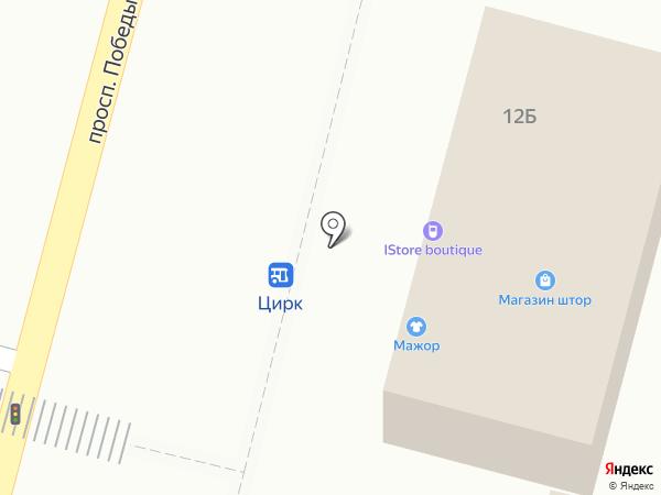 Vаниль на карте Кисловодска