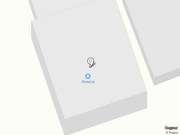 Алисса на карте Кисловодска