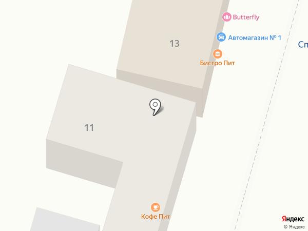 Суши Пит на карте Кисловодска