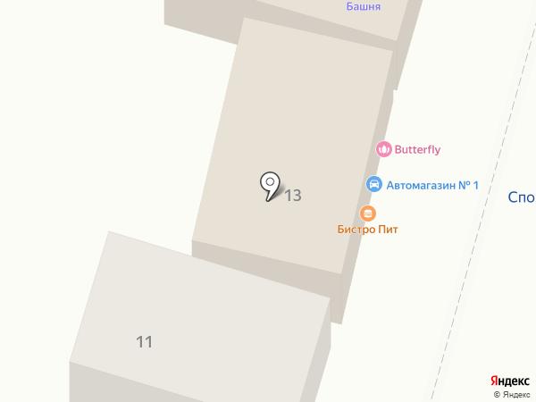 Чайхана на карте Кисловодска