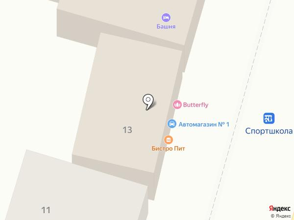 Пит Стоп на карте Кисловодска