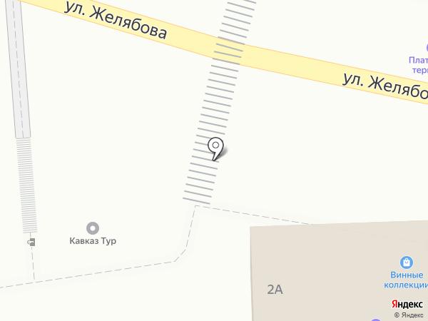 Кружка на карте Кисловодска