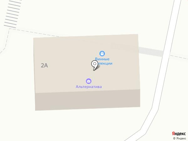 Совла на карте Кисловодска