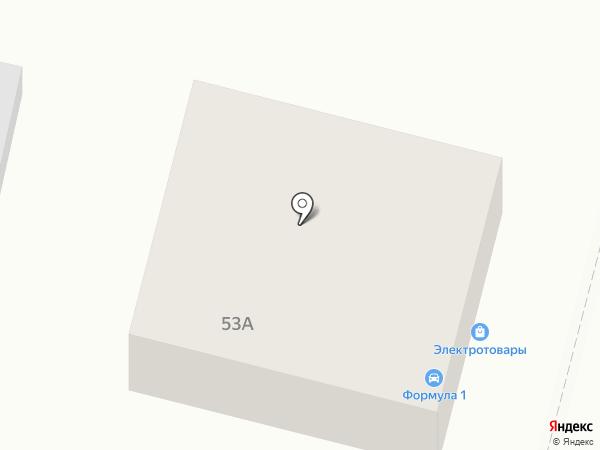 КОРАЛ ТРЕВЕЛ на карте Кисловодска